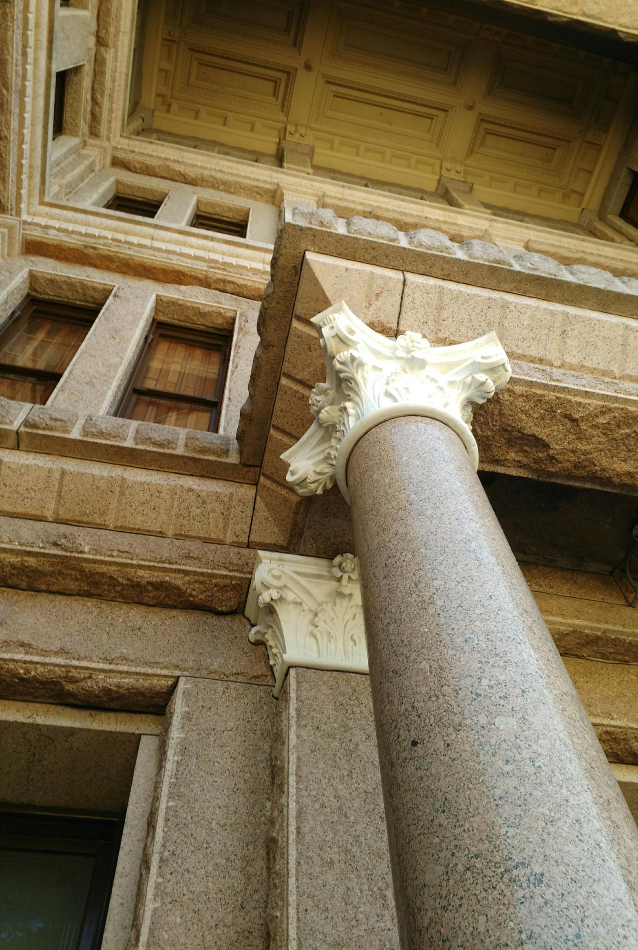 Austin Pillar